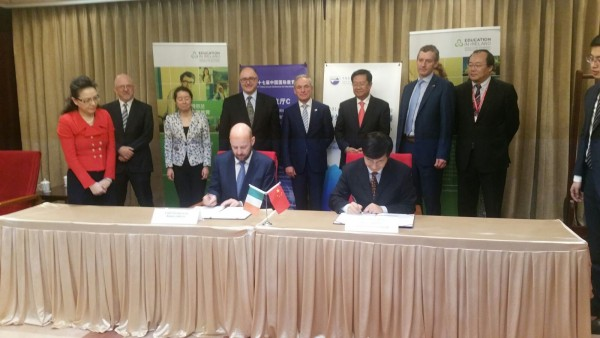 IUA Signs Cooperation Agreement with China Education Association for International Exchange – 20th Oct 2016